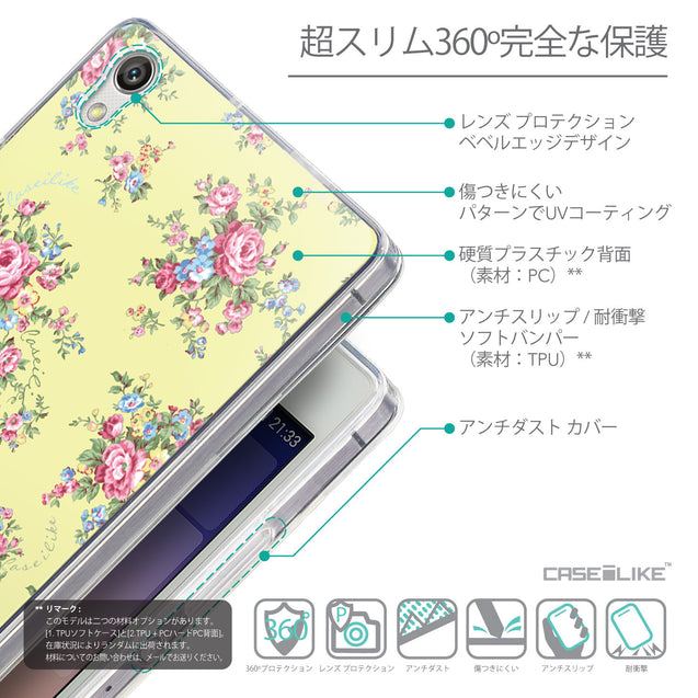 Details in Japanese - CASEiLIKE Huawei Ascend P7 back cover Floral Rose Classic 2264
