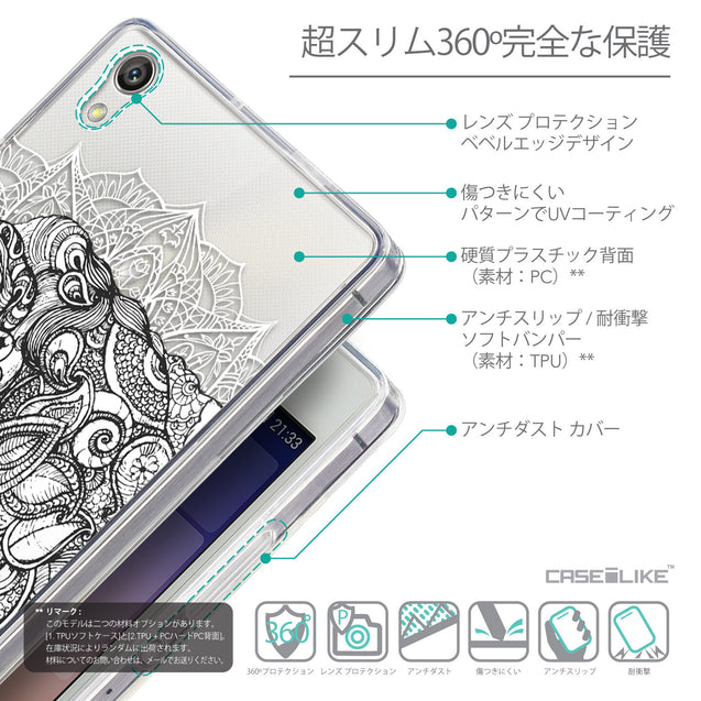 Details in Japanese - CASEiLIKE Huawei Ascend P7 back cover Mandala Art 2300