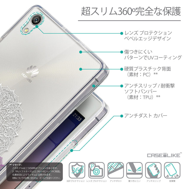 Details in Japanese - CASEiLIKE Huawei Ascend P7 back cover Mandala Art 2301