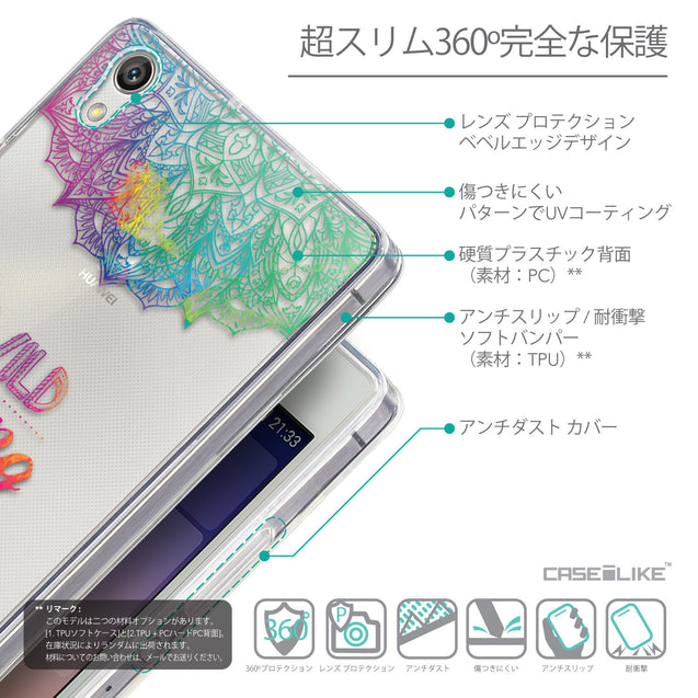 Details in Japanese - CASEiLIKE Huawei Ascend P7 back cover Mandala Art 2302