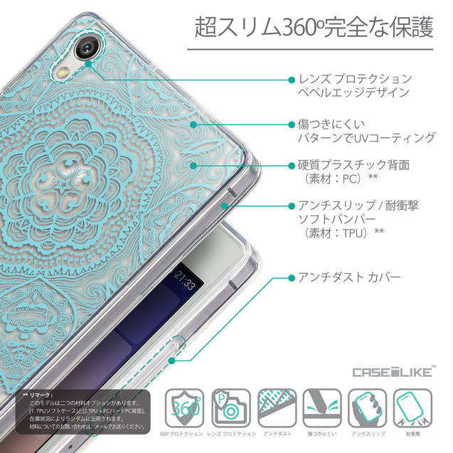 Details in Japanese - CASEiLIKE Huawei Ascend P7 back cover Mandala Art 2306