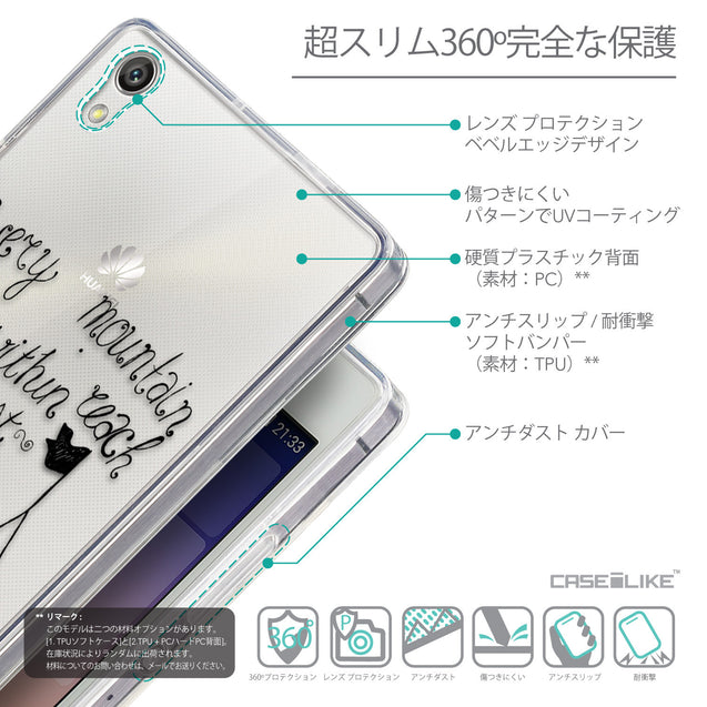 Details in Japanese - CASEiLIKE Huawei Ascend P7 back cover Indian Tribal Theme Pattern 2053