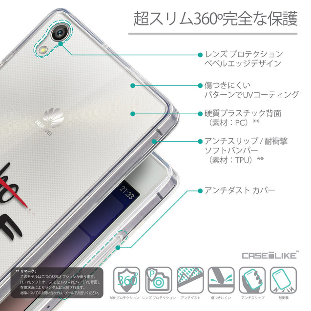 Details in Japanese - CASEiLIKE Huawei Ascend P7 back cover Quote 2405