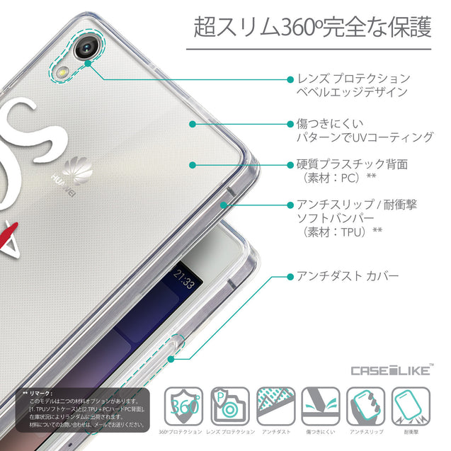 Details in Japanese - CASEiLIKE Huawei Ascend P7 back cover Quote 2412