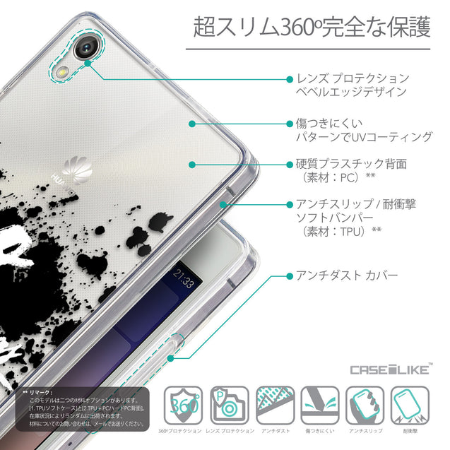 Details in Japanese - CASEiLIKE Huawei Ascend P7 back cover Quote 2415