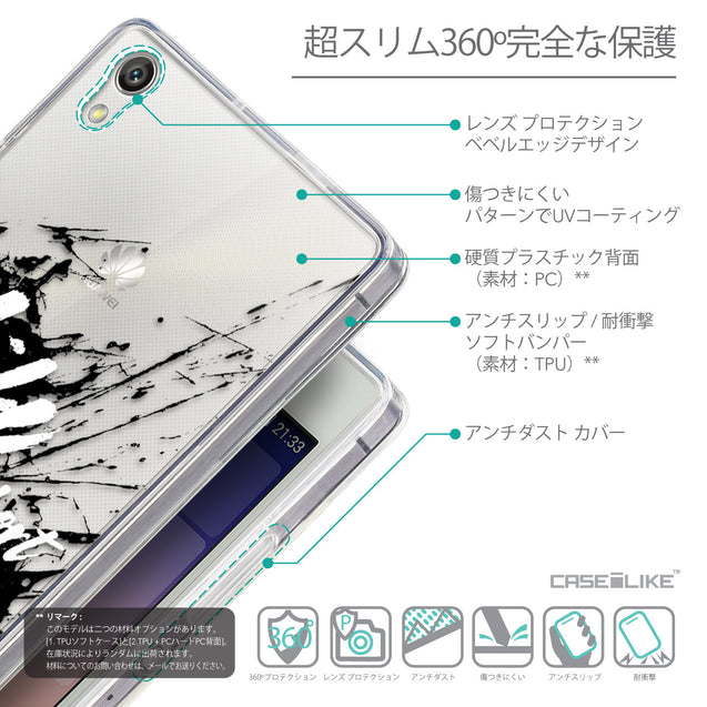 Details in Japanese - CASEiLIKE Huawei Ascend P7 back cover Quote 2416