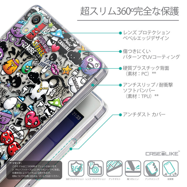 Details in Japanese - CASEiLIKE Huawei Ascend P7 back cover Graffiti 2703