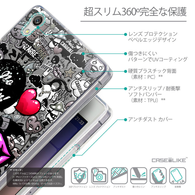 Details in Japanese - CASEiLIKE Huawei Ascend P7 back cover Graffiti 2708