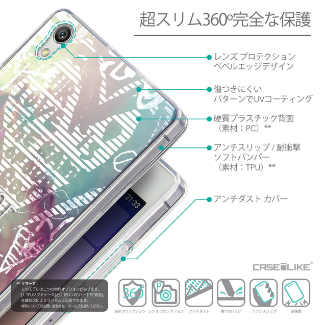 Details in Japanese - CASEiLIKE Huawei Ascend P7 back cover Graffiti 2726