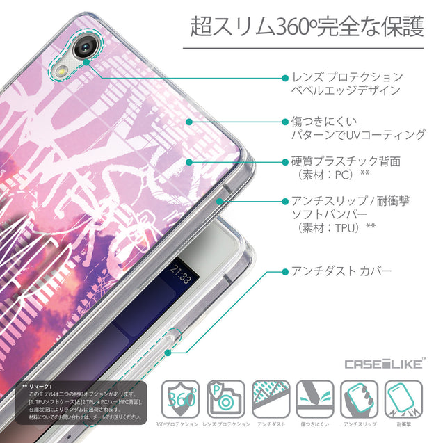 Details in Japanese - CASEiLIKE Huawei Ascend P7 back cover Graffiti 2727