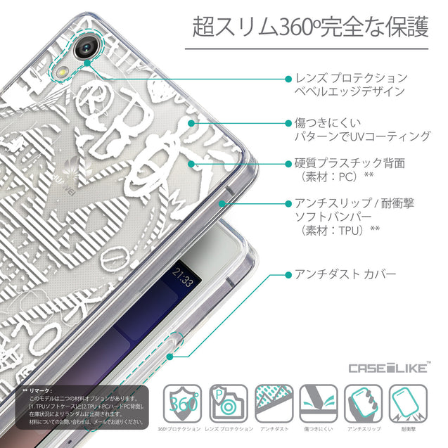 Details in Japanese - CASEiLIKE Huawei Ascend P7 back cover Graffiti 2730