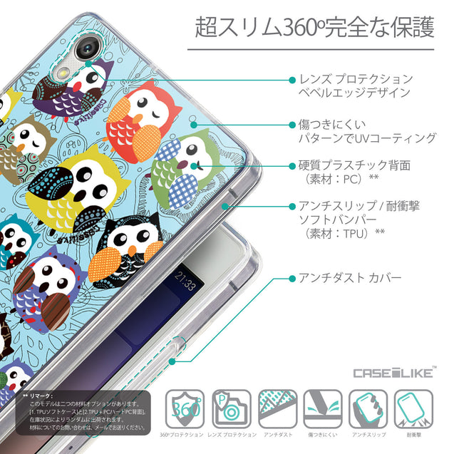 Details in Japanese - CASEiLIKE Huawei Ascend P7 back cover Owl Graphic Design 3312