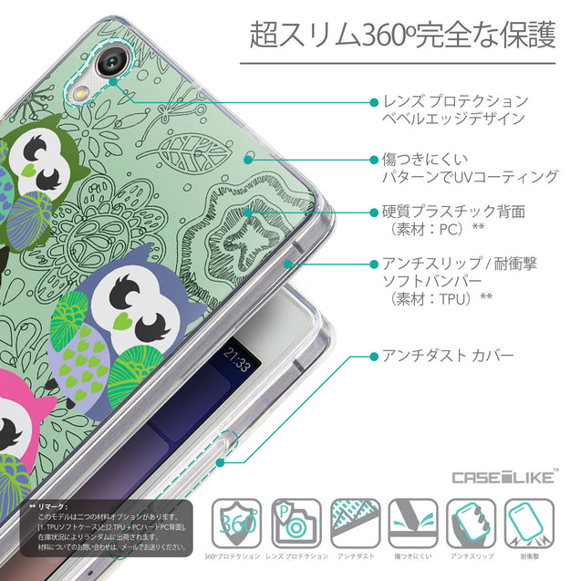 Details in Japanese - CASEiLIKE Huawei Ascend P7 back cover Owl Graphic Design 3313