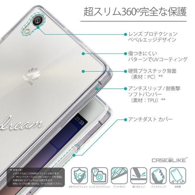 Details in Japanese - CASEiLIKE Huawei Ascend P7 back cover Owl Graphic Design 3314
