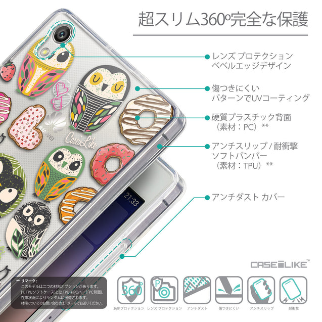Details in Japanese - CASEiLIKE Huawei Ascend P7 back cover Owl Graphic Design 3315