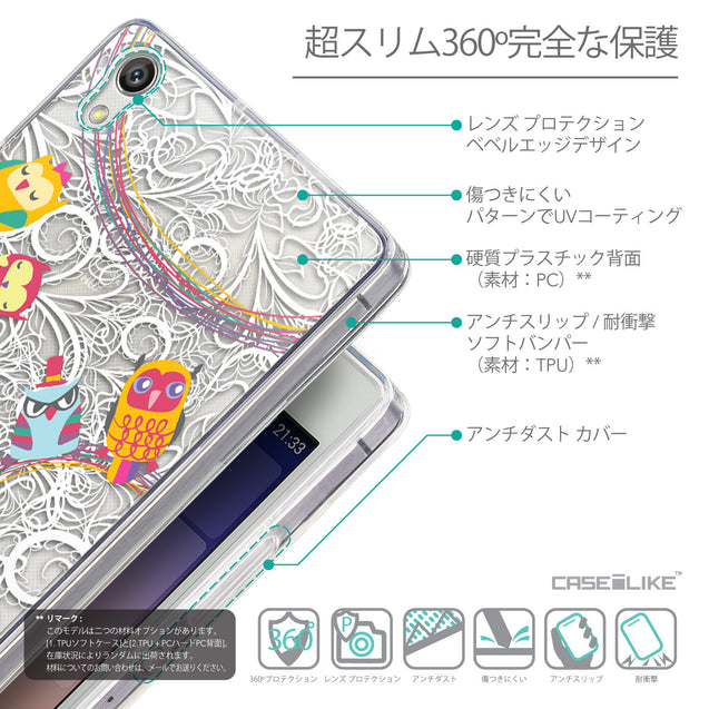 Details in Japanese - CASEiLIKE Huawei Ascend P7 back cover Owl Graphic Design 3316