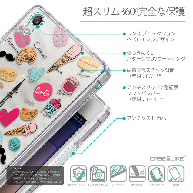 Details in Japanese - CASEiLIKE Huawei Ascend P7 back cover Paris Holiday 3904