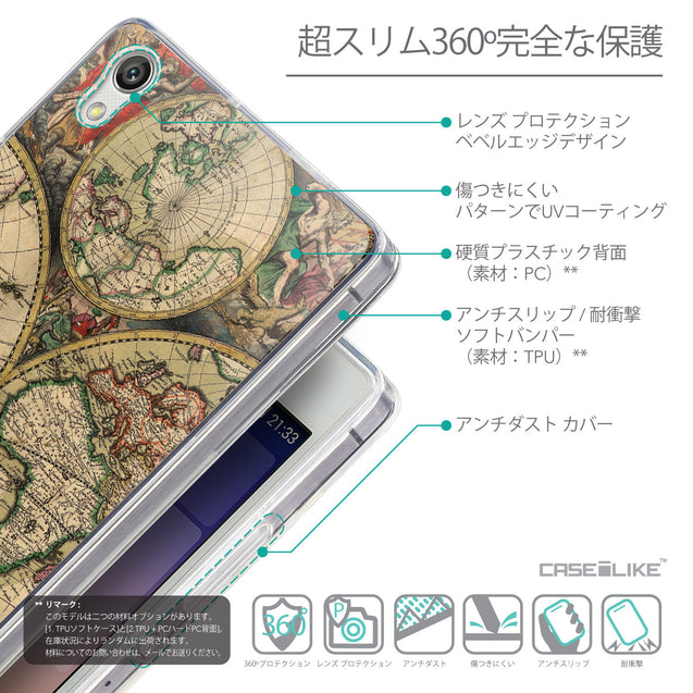 Details in Japanese - CASEiLIKE Huawei Ascend P7 back cover World Map Vintage 4607