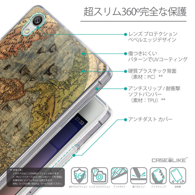 Details in Japanese - CASEiLIKE Huawei Ascend P7 back cover World Map Vintage 4608