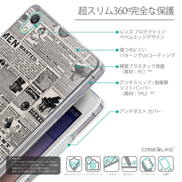 Details in Japanese - CASEiLIKE Huawei Ascend P7 back cover Vintage Newspaper Advertising 4818