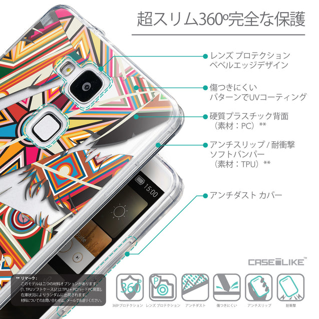 Details in Japanese - CASEiLIKE Huawei Ascend Mate 7 back cover Indian Tribal Theme Pattern 2054