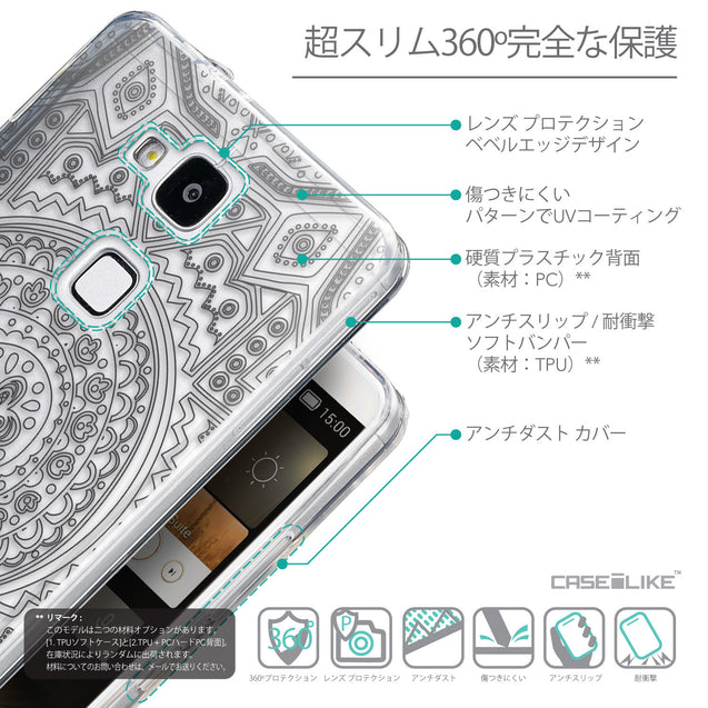 Details in Japanese - CASEiLIKE Huawei Ascend Mate 7 back cover Indian Line Art 2063