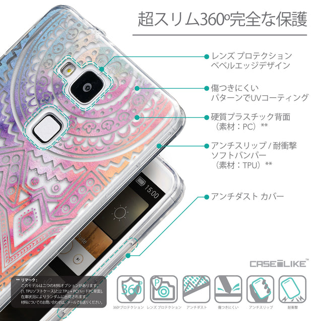 Details in Japanese - CASEiLIKE Huawei Ascend Mate 7 back cover Indian Line Art 2065