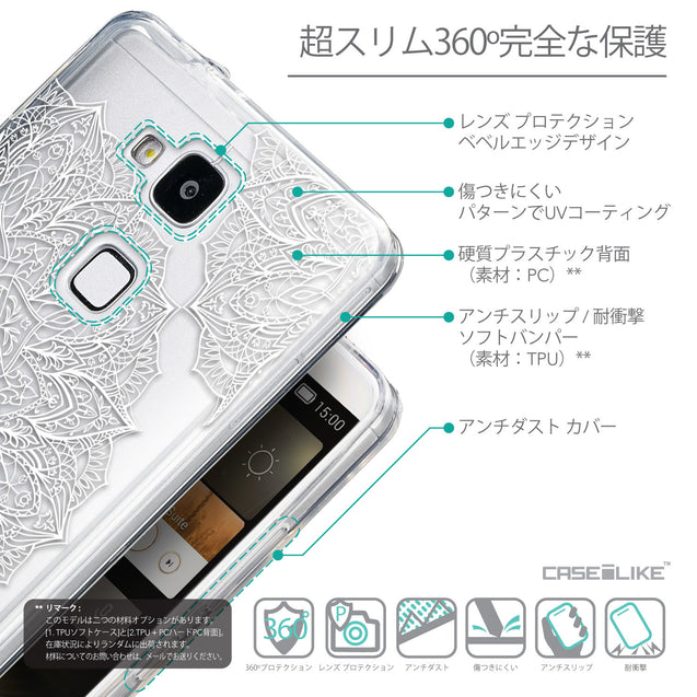 Details in Japanese - CASEiLIKE Huawei Ascend Mate 7 back cover Mandala Art 2091