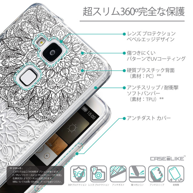 Details in Japanese - CASEiLIKE Huawei Ascend Mate 7 back cover Mandala Art 2093