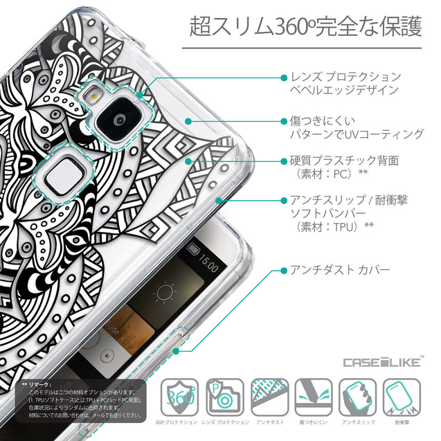 Details in Japanese - CASEiLIKE Huawei Ascend Mate 7 back cover Mandala Art 2096