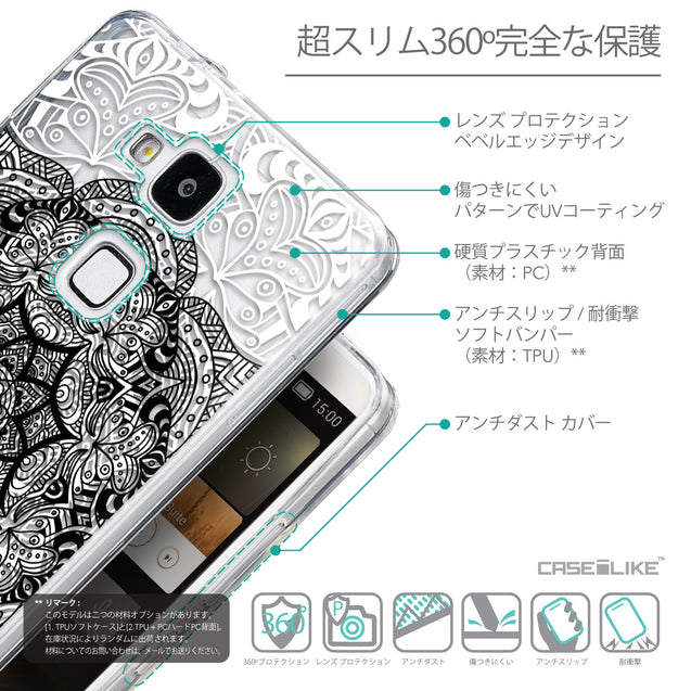 Details in Japanese - CASEiLIKE Huawei Ascend Mate 7 back cover Mandala Art 2097