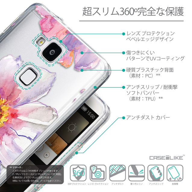 Details in Japanese - CASEiLIKE Huawei Ascend Mate 7 back cover Watercolor Floral 2231