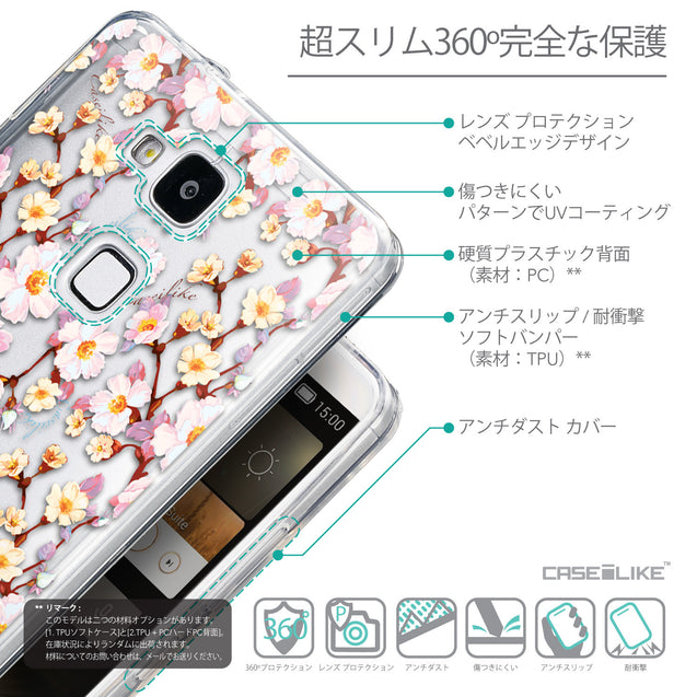 Details in Japanese - CASEiLIKE Huawei Ascend Mate 7 back cover Watercolor Floral 2236