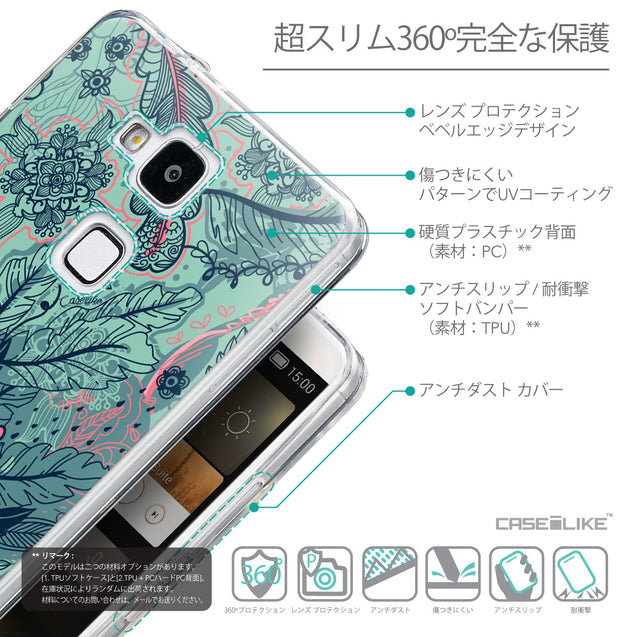 Details in Japanese - CASEiLIKE Huawei Ascend Mate 7 back cover Vintage Roses and Feathers Turquoise 2253