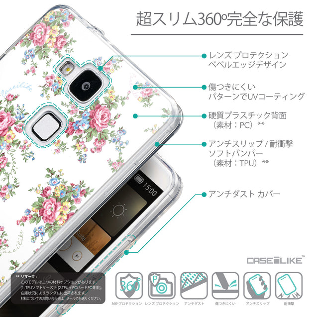 Details in Japanese - CASEiLIKE Huawei Ascend Mate 7 back cover Floral Rose Classic 2260