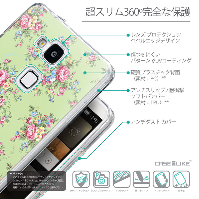 Details in Japanese - CASEiLIKE Huawei Ascend Mate 7 back cover Floral Rose Classic 2262