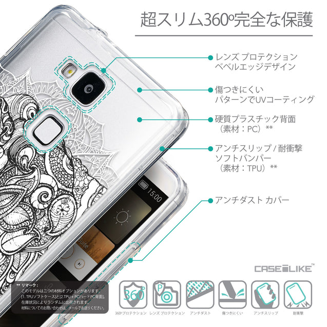 Details in Japanese - CASEiLIKE Huawei Ascend Mate 7 back cover Mandala Art 2300
