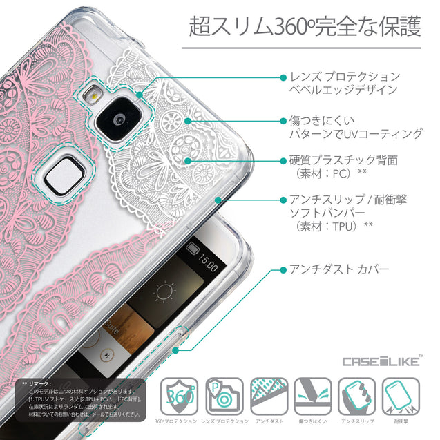 Details in Japanese - CASEiLIKE Huawei Ascend Mate 7 back cover Mandala Art 2305
