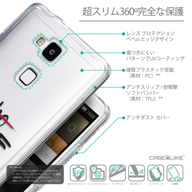 Details in Japanese - CASEiLIKE Huawei Ascend Mate 7 back cover Quote 2405