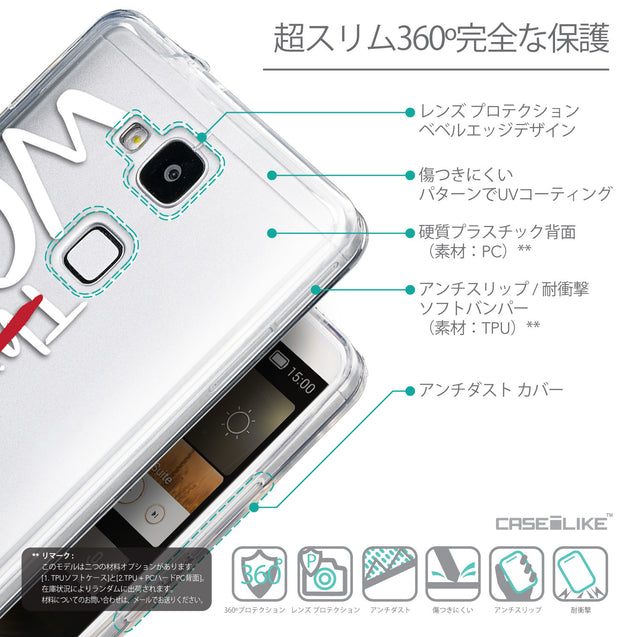 Details in Japanese - CASEiLIKE Huawei Ascend Mate 7 back cover Quote 2411