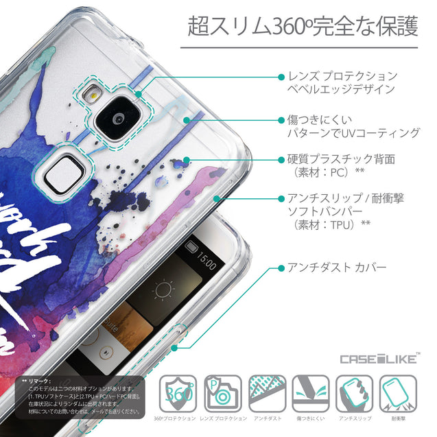 Details in Japanese - CASEiLIKE Huawei Ascend Mate 7 back cover Quote 2422
