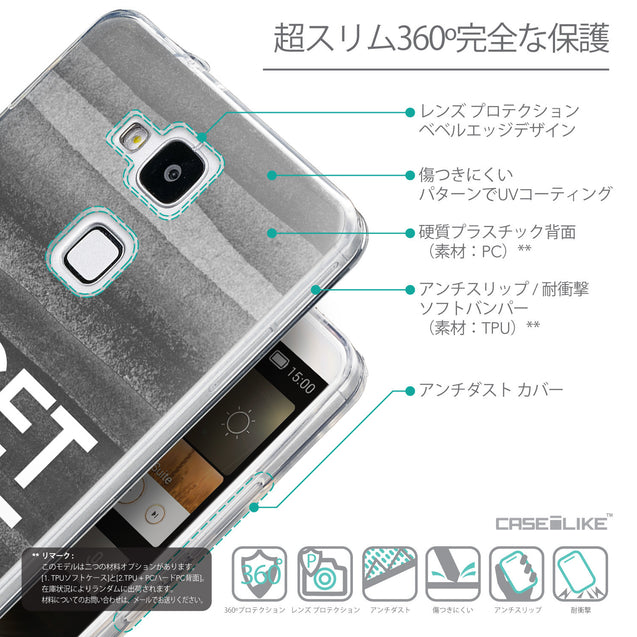 Details in Japanese - CASEiLIKE Huawei Ascend Mate 7 back cover Quote 2429