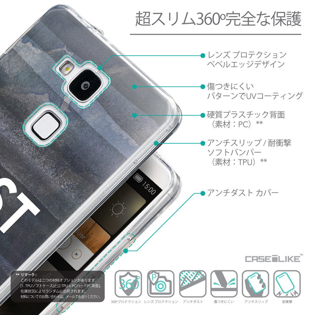 Details in Japanese - CASEiLIKE Huawei Ascend Mate 7 back cover Quote 2430