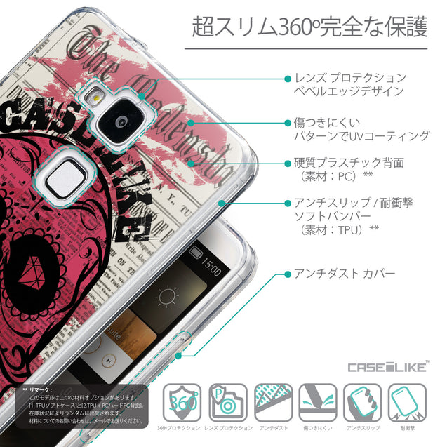 Details in Japanese - CASEiLIKE Huawei Ascend Mate 7 back cover Art of Skull 2523