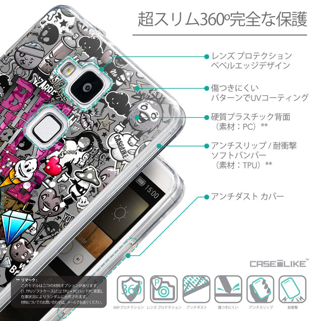 Details in Japanese - CASEiLIKE Huawei Ascend Mate 7 back cover Graffiti 2704