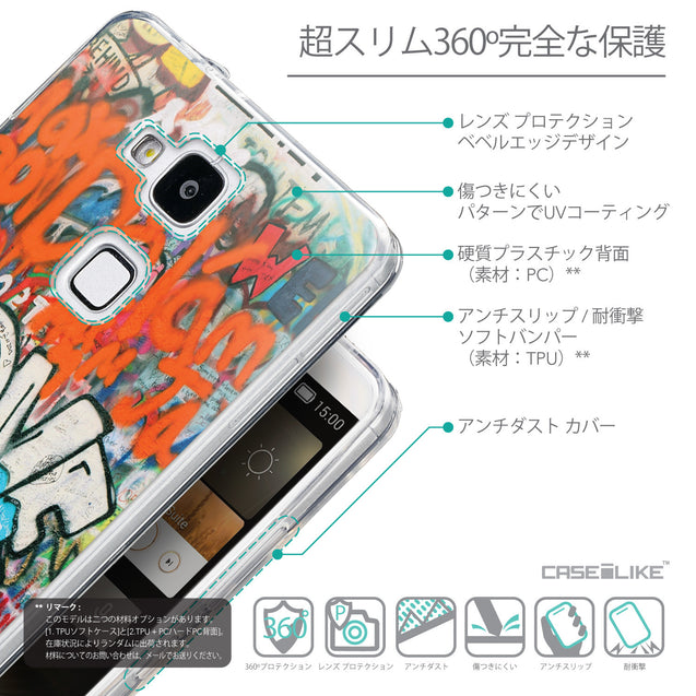 Details in Japanese - CASEiLIKE Huawei Ascend Mate 7 back cover Graffiti 2722