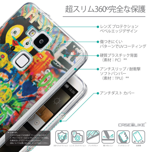 Details in Japanese - CASEiLIKE Huawei Ascend Mate 7 back cover Graffiti 2723