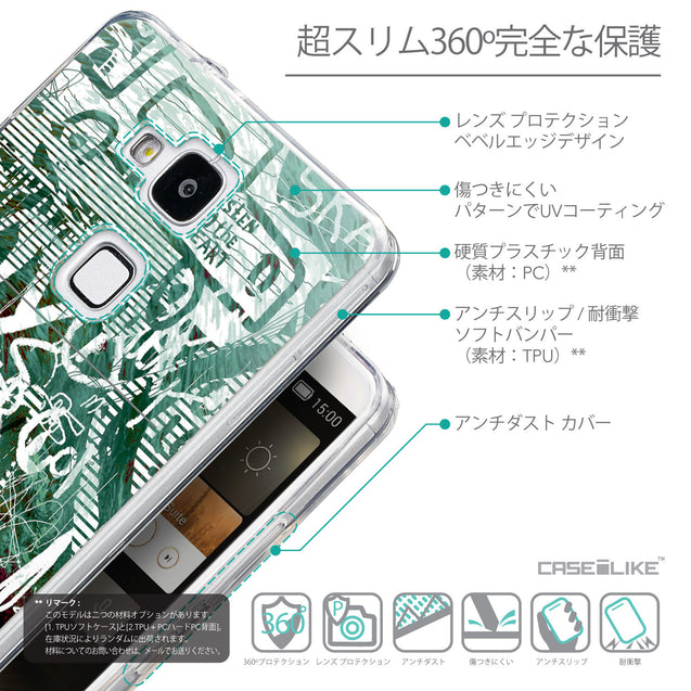 Details in Japanese - CASEiLIKE Huawei Ascend Mate 7 back cover Graffiti 2728