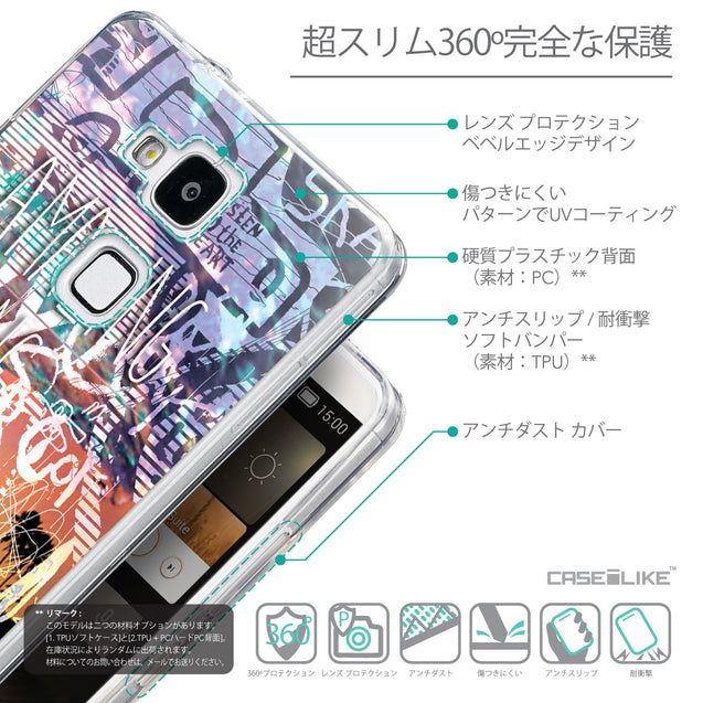 Details in Japanese - CASEiLIKE Huawei Ascend Mate 7 back cover Graffiti 2729