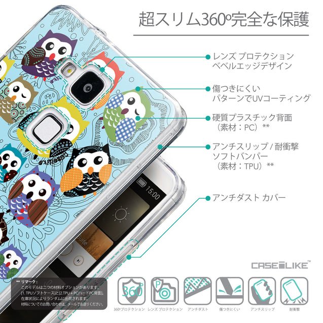Details in Japanese - CASEiLIKE Huawei Ascend Mate 7 back cover Owl Graphic Design 3312
